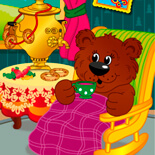 Чаепитие у Медвежонка