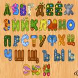 Пазлы Русский Алфавит