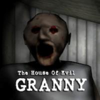 Дьявольский дом Гренни
