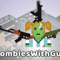 Зомби с пушками
