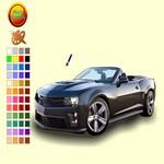 Раскрась спорт машину