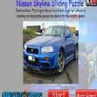 Пазл Nissan GTR