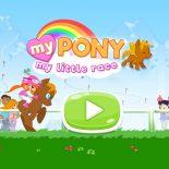 Забег с Маленьким Пони