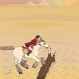 Египетская Лошадь