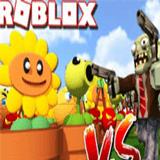 Роблокс: Растения против Зомби