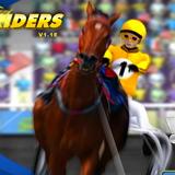 Езда на Лошадях.
