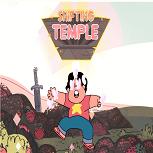 Движущийся Храм