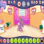 Танцевальная Студия Пони