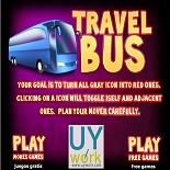 Автобусы одного цвета для путешествия