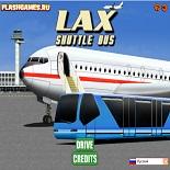 Доставьте на автобусе пассажиров к терминалу