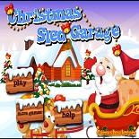 Гараж Санта-Клауса