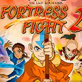 Борьба за Крепость 2: Аватар