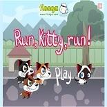 Беги, котенок, беги!