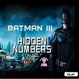 Бэтмен 3 найти предметы