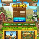Фармерама