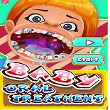Лечить Зубы Малышу