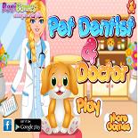 Стоматолог-ветеринар