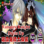 Рыцарь Вампир: Одевалка