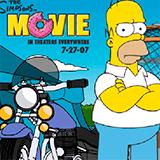 Шар Cмерти: Симпсоны