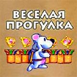 Снежок Охотник За Сокровищами 1