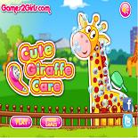 Уход за Жирафом