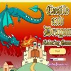 Дракон в замоке