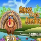 Игра с курицей