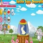 Яйцо на пасху