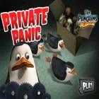 Пингвины на фабрике