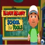 Умелец Мэнни: Школа Инструментов