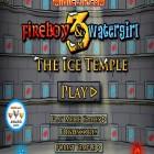 Огонь и вода в храме