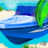 Парковка моторной лодки