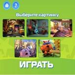 Приключения Смешариков