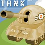 Танк Зорро