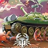 Танки: World of Tanks Раки