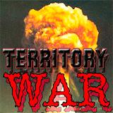 Территория войны