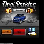 Заключительная парковка